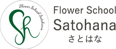 Flower School Satohana さとはな